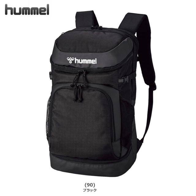 【21SS】【ヒュンメル】HFB6142 チームバックパック【約35L】
