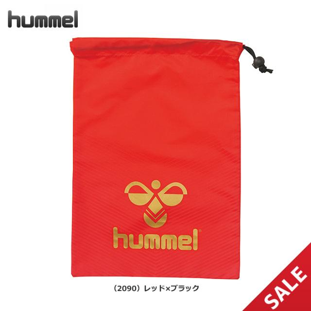 【ヒュンメル】HFB7066 シューズバッグ【★クリックポストOK 送料220円】【★即納】