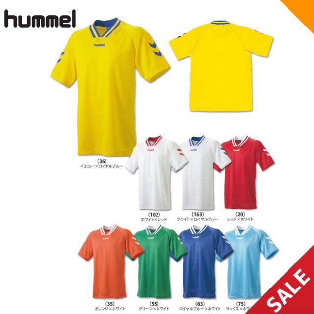 【ヒュンメル】HJG3001 ゲームシャツ【半袖】(ジュニア:130~160)【★1着までクリックポストOK 送料220円】