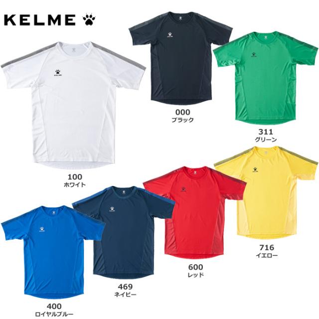 【20SS】【KELME】KC20S300 半袖ゲームシャツ(S~2XL)【★1着までクリックポストOK 送料220円】