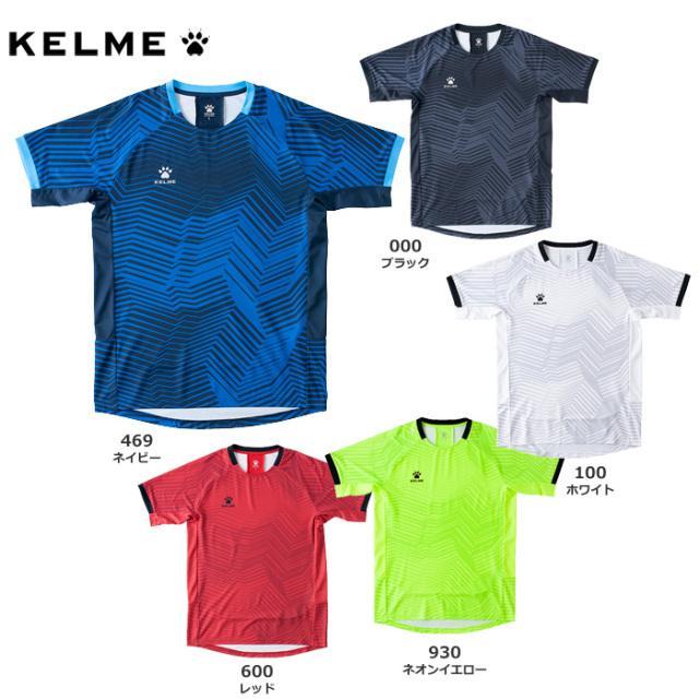 【20SS】【KELME】KC20S301 半袖ゲームシャツ(S~2XL)【★1着までクリックポストOK 送料220円】