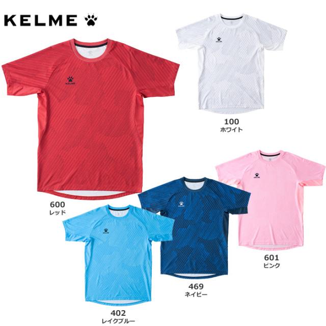【20SS】【KELME】KC20S302 半袖ゲームシャツ(S~2XL)【★1着までクリックポストOK 送料220円】