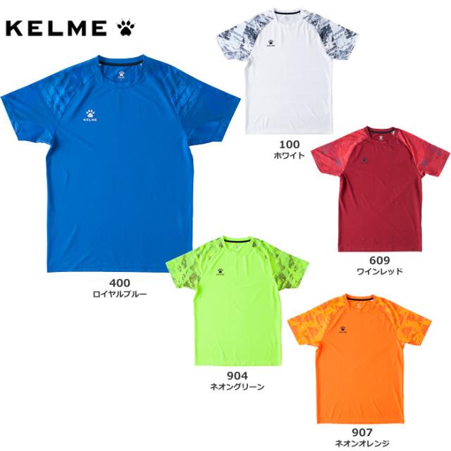【20SS】【KELME】KC20S303 半袖ゲームシャツ(S~2XL)【★1着までクリックポストOK 送料220円】