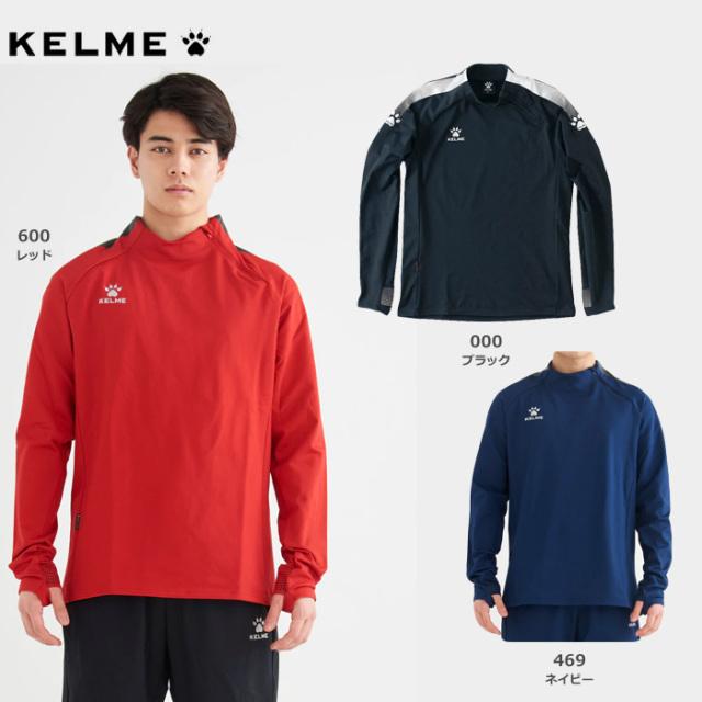 【20SS】【KELME】KC20S306 トレーニングジャケット(S~2XL)【★1着までレターパックプラスOK 送料520円】
