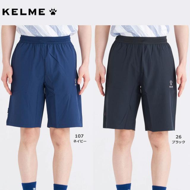 【20SS】【KELME】KC20S309 トレーニングハーフパンツ(S~2XL)■股下26cm(L寸)【★1着までレターパックプラスOK 送料520円】