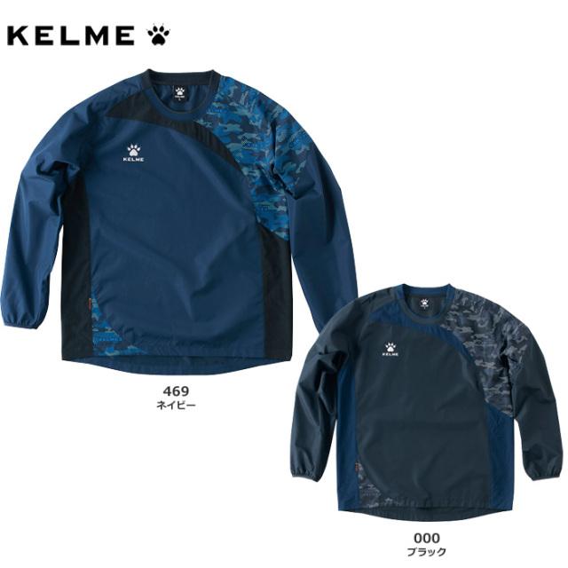 【20SS】【KELME】KC20S310 トレーニングピステトップ(裏地なし)(S~2XL)【★1着までクリックポストOK 送料220円】