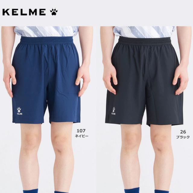 【20SS】【KELME】KC20S314 プラクティスパンツ(S~2XL)■股下19cm(L寸)【★1着までクリックポストOK 送料220円】