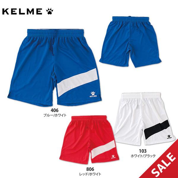 【SALE】【KELME】KC216261 ゲームパンツ(M)【★1着までクリックポストOK 送料220円】【★即納】
