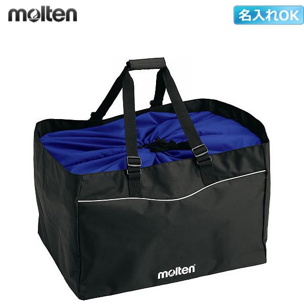【モルテン】KT0020 大型マルチバッグ/名入れ可/※名入れの場合は納期約1週間&メーカー直送の為代引き×