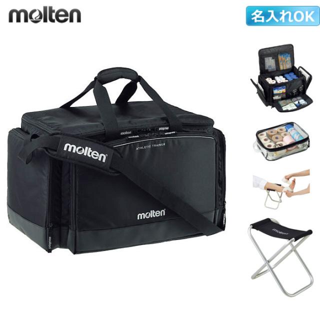 【モルテン】KT0040 アスレチックトレーナーバッグ/名入れ可/※名入れの場合は納期約1週間&メーカー直送の為代引き×
