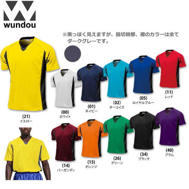 【wundou】P1910 ゲームシャツ【半袖】(ジュニア~ユニセックス:110~XXL)