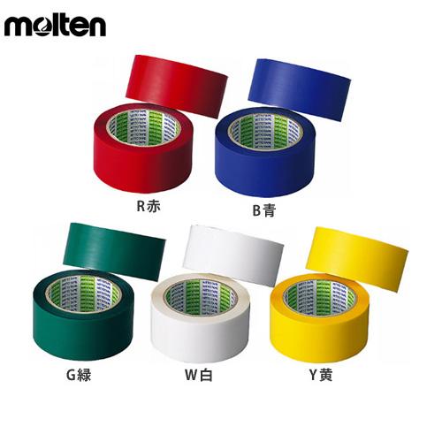 【モルテン】PT5 ラインテープ【非伸縮タイプ】【直線用】/50mm×50m(2巻入り)