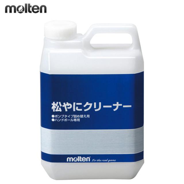 【モルテン】RECPL 松やにクリーナーポンプタイプ詰め替え用【2000ml入り】/日本製