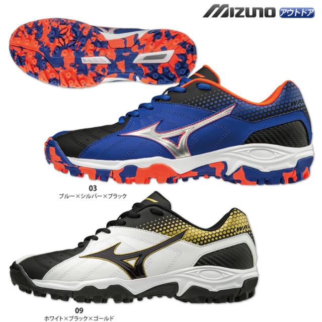 【ミズノ】X1GD1850 WAVE GAIA 3(22.0~30.0cm)/アウトドア