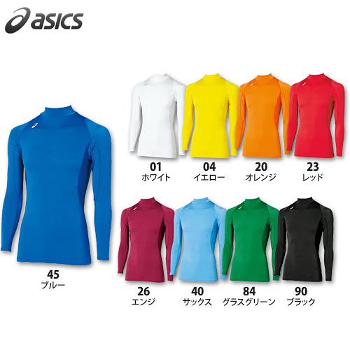 【アシックス】XA3809 ハイネックLSシャツ(ジュニア~ユニセックス:130~XO)【★1着までクリックポストOK 送料220円】