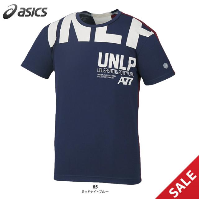 【SALE】【アシックス】XA6219 A77 グラフィックTシャツ(M)【即納】