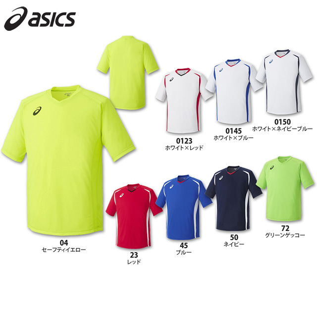 【アシックス】XS1140 ゲームシャツ【半袖】(S~XO)