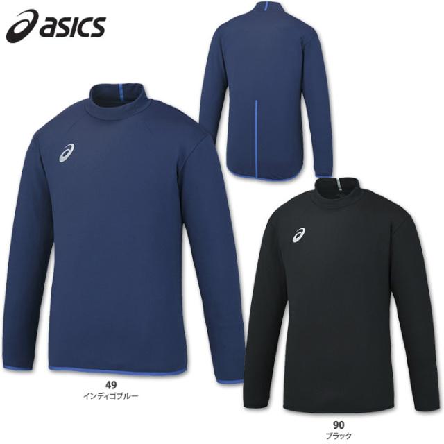 【アシックス】XST180 ストレッチトレーニングジャケット(S~XXL)