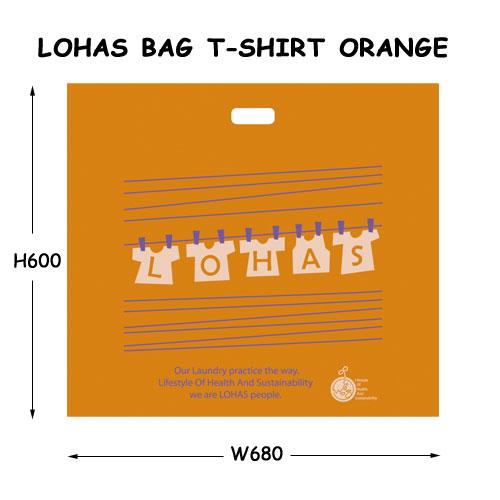 ロハスバック Tシャツ 1枚  大きい かわいい クリーニング エコバック (旧仕様処分特価)【送料別途】