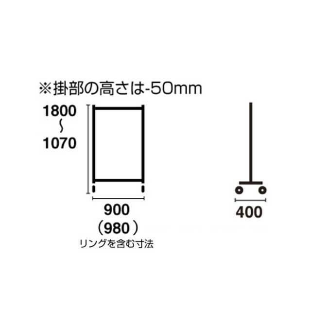 ホワイト900幅 Φ50キャスター付