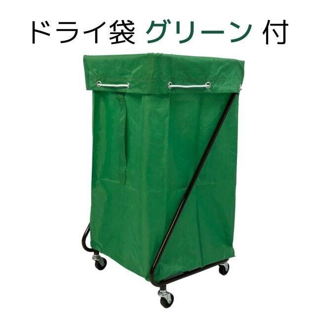 Z型 リネンカート ブラウン ポリエステル製  グリーン袋付 【送料無料】セット価格