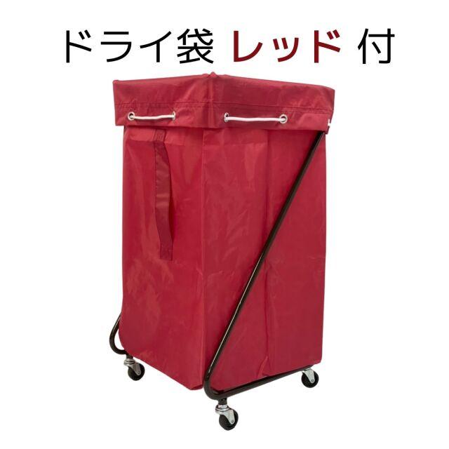 Z型 リネンカート ブラウン ポリエステル製  レッド袋付 【送料無料】セット価格