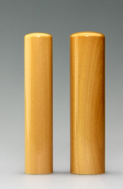 男性2本セットL アカネ 15・18 代引手数料無料