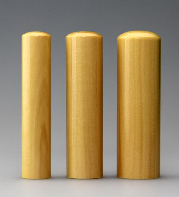 女性3本セット 薩摩本柘 10.5・12・15 代引手数料無料