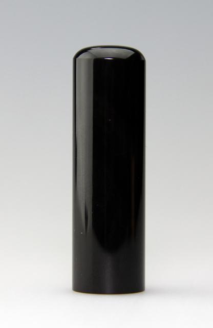 銀行印(寸胴) 黒水牛 16.5