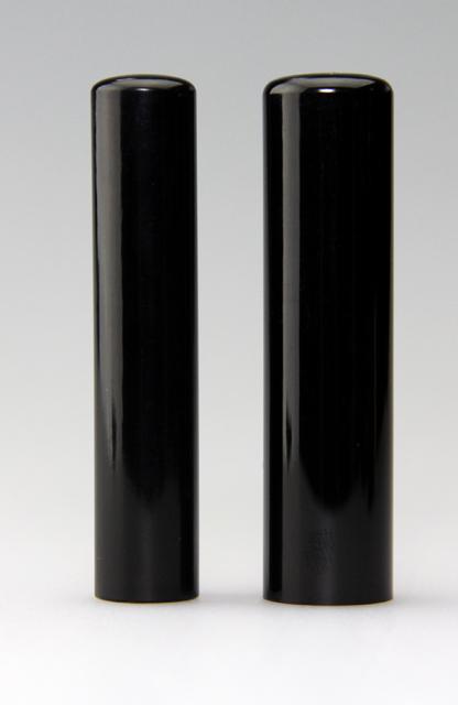 男性2本セットL 黒水牛 15・18 代引手数料無料
