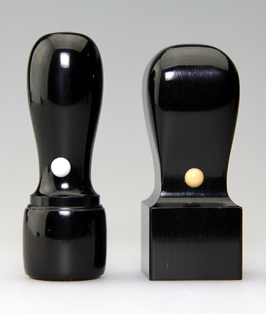 2本セット 黒水牛 18天丸・21角印 送料・代引手数料無料