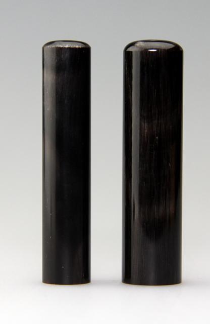 男性2本セットL 天然黒水牛 15・18 送料・代引手数料無料