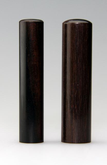 男性2本セットL 黒檀 15・18 代引手数料無料