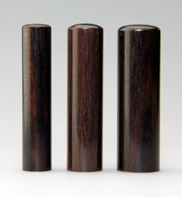 女性3本セット 黒檀 10.5・12・15 代引手数料無料