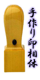 ◇天角7.柘18mm