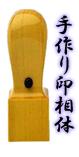 ◇天角7.柘24mm