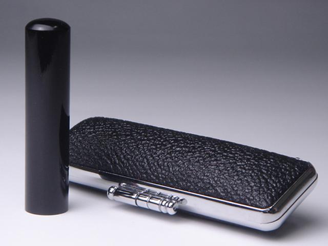 黒水牛13.5mm