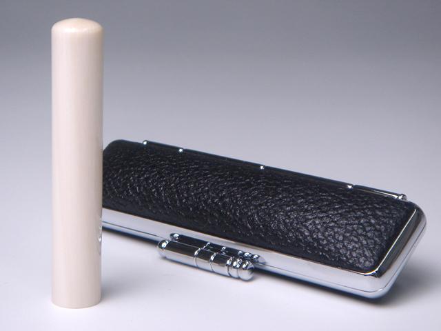 象牙10.5mm