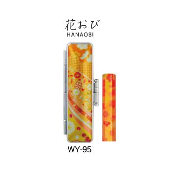 和ざいくプレミアム12×60 WY93 [花おび]