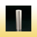 実印 チタン印鑑 ブラストチタン 18mm モミ皮ケース付