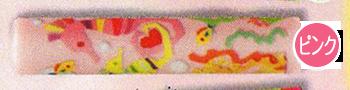 辰のおとしごはんこ(ピンク)