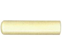 高級本象牙印鑑(12mm)