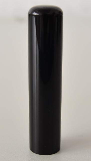 黒水牛(極上芯持) 実印 13.5mm×60mm