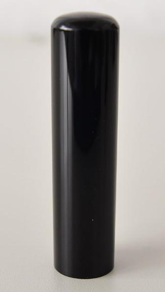 黒水牛(極上芯持) 実印 15.0mm×60mm
