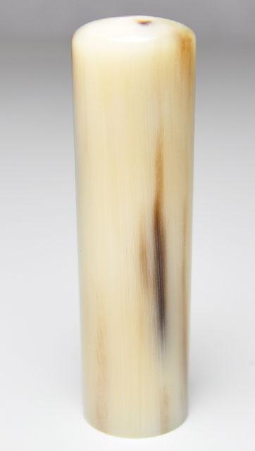 オランダ水牛 淡色(特上卸) 実印 16.5mm×60mm
