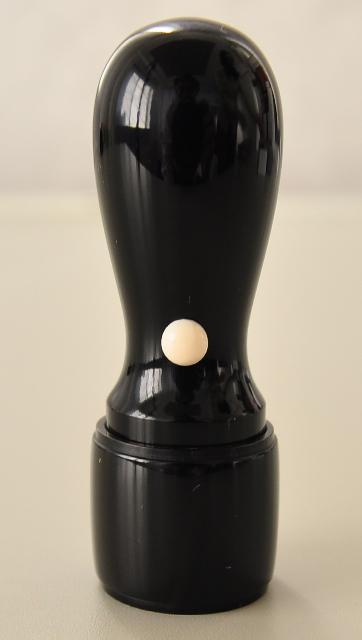 黒水牛(極上芯持) 役職印 天丸さや18.0mm×60mm