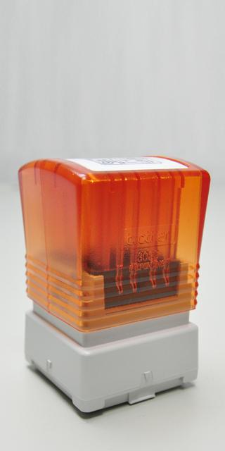 角印 ブラザースタンプ浸透印 24mm