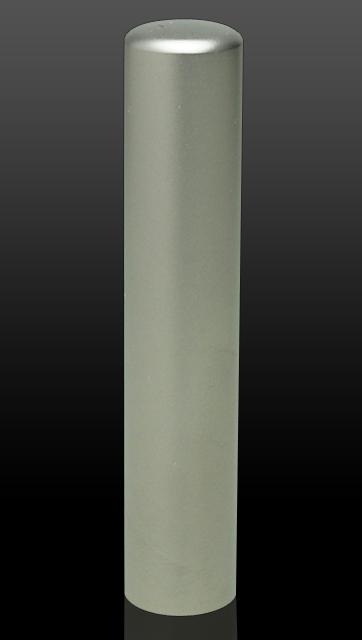 チタン(ブラスト) 認印 12.0mm×60mm (高級印鑑ケース付き)