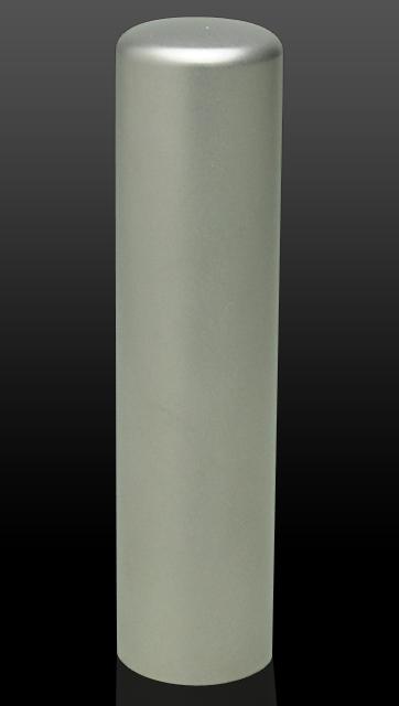 チタン(ブラスト) 実印 15.0mm×60mm (高級印鑑ケース&ハードケースセット)