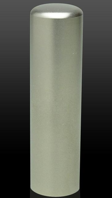 チタン(ブラスト) 実印 16.5mm×60mm (高級印鑑ケース&ハードケースセット)